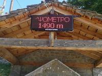 Βρύση κεντρικής πλατείας Αετομηλίτσας (Υψόμετρο 1490)